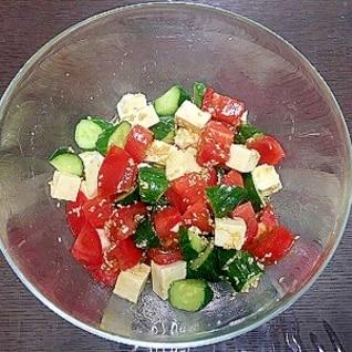 きゅうりとトマトと豆腐の和風さっぱりサラダ