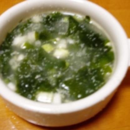 ごま香る♪わかめスープ