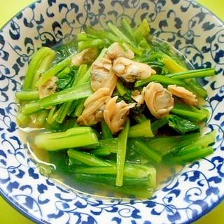 小松菜とあさりのさっと煮