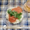 絶品トマトそうめん#冷凍トマトの作り方