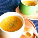 旨味たっぷり★かぼちゃスープ