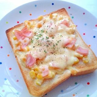 簡単美味しいハムコーントースト