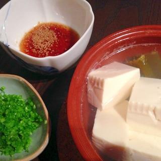 簡単ポン酢で!あったか湯豆腐