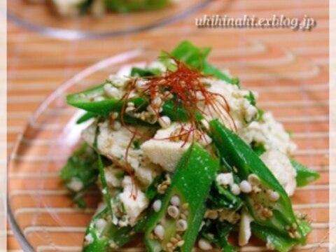 オクラとくずし豆腐のゴマ紫蘇ナムル