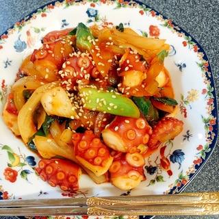 ナクチポックン 韓国風タコの辛味炒め
