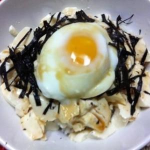 タモリさんオススメ★豆腐どんぶり