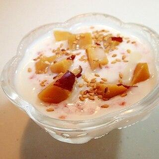 美的 さつま芋と金ごまのいちごヨーグルト