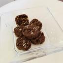 小麦粉なし!サクサク大豆粉チョコクッキー
