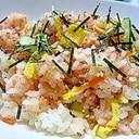 素と鮭フレークで(*^ω^*)ちらし寿司