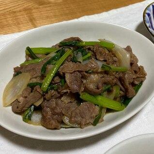 牛肉と春菊のオイマヨ炒め