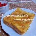 甘くて香ばしい☆ハニーバタートースト