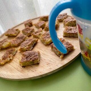 ◆納豆と玉ねぎのオムレツおやき◆離乳食後期、完了期