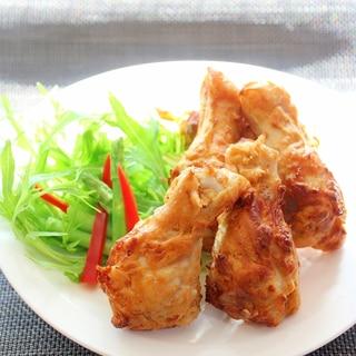 糖質オフ&カロリーオフ♪若鶏手羽元のフライドチキン