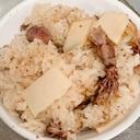 ホタルイカと筍の炊き込みご飯(おこわ)