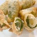 ちくわチーズの大葉巻き⭐️餃子の皮でパリッと揚げ
