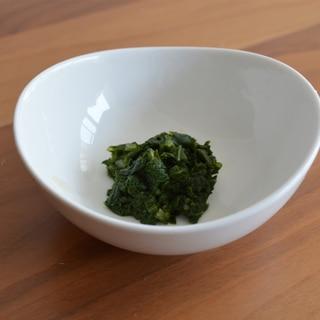 離乳食中期「チンゲン菜」冷凍保存法