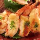 トースターで簡単♪えびの味噌マヨ焼き