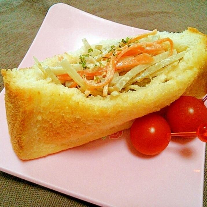 節約リメイク朝ご飯!ごぼうサラダパン♡