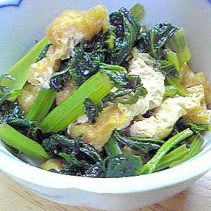 セロリの葉と油揚げの炒め煮
