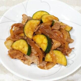 豚肉とズッキーニのケチャップソース炒め