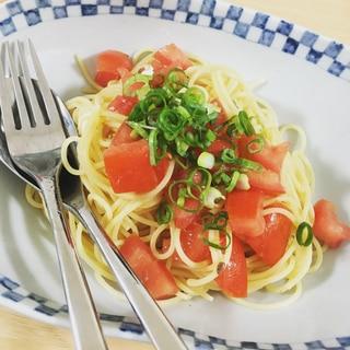 材料3つ!冷製トマトパスタ