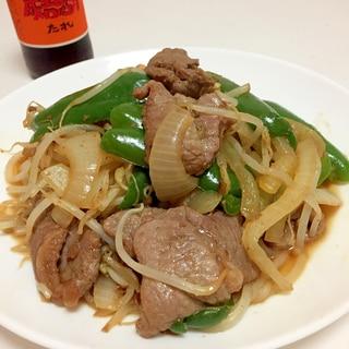 味付きラム肉と野菜炒め♪