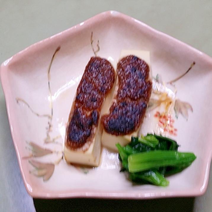 黒豆の煮汁で!ゴマ味噌黒田楽