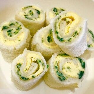 手づかみ離乳食☆卵とほうれん草のサンドイッチ