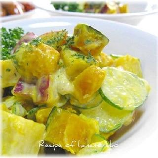 さつま芋とかぼちゃとりんごの彩りサラダ