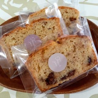 HM de バナナ・チョコチップパウンドケーキ