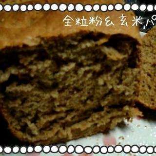 ホームベーカリーで玄米パン