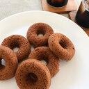 卵不使用*薄力粉で簡単!ココアで焼きドーナツ