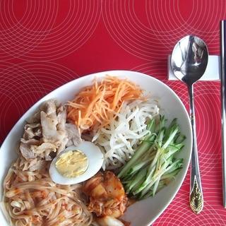 ヒーハー美味しい★ビビン麺
