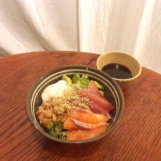 ポキ丼風!ネバネバばくだん丼