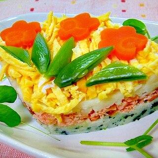 ワンコ用 お芋でひし形ちらし寿司