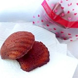 バレンタインにも♪ チョコ フィナンシェ