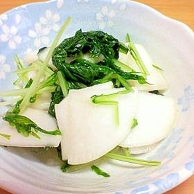 水菜とかぶの漬物