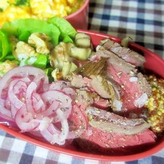 ローストビーフと舞茸、玉ねぎマリネのサラダ