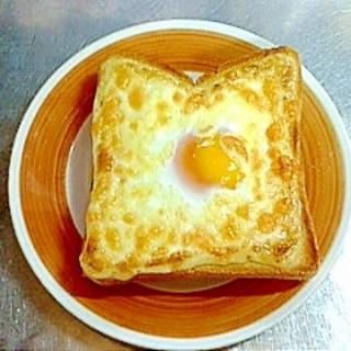 簡単♪マヨたまトースト(^O^)