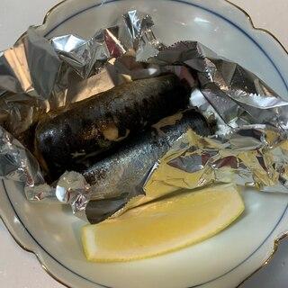 オイルサーディンの缶詰で  簡単ホイル焼き