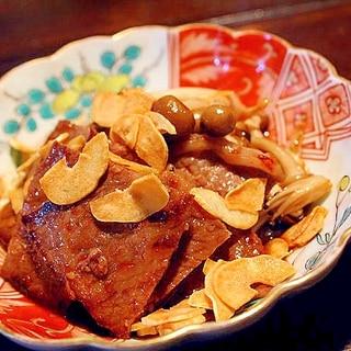 牛肉のガーリックチップ