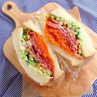 簡単☆野菜たっぷりローストビーフのサンドイッチ♪