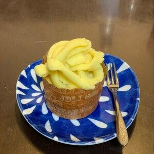 薩摩芋クリームたっぷり♡モンブランマフィン♪