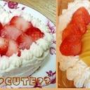 市販のロールケーキで♡簡単ハートデコケーキ♥