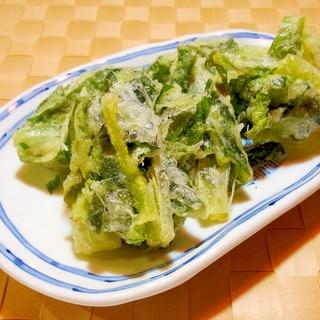 小松菜の天ぷら