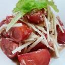 トマトとさけるチーズのマリネサラダ