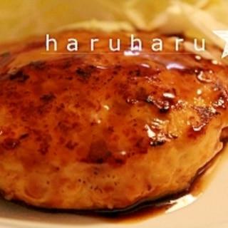 豆腐でふんわり★照り焼きチキンハンバーグ