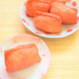 ☺ピンクで可愛い♡簡単♪子供も喜ぶ桃色いなり寿司☺