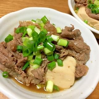 牛肉と豆腐の肉どうふ