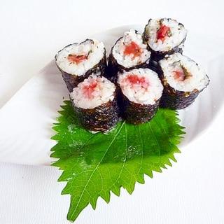 大葉と梅肉の細巻寿司